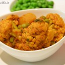 Aloo Gobhi Matar (Cauliflower, Potatoes and Peas curry)