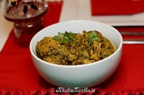 Methi Chicken (Fenugreek Chicken)